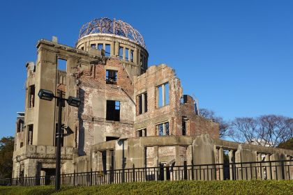 Hiroshima Peace Memorial, also known as the Genbaku Dome, the Atomic Bomb Dome and the A-Bomb Dome. It was the Hiroshima Prefectural Industrial Promotion Hall at the time of the atomic bombing, and it is now a UNESCO World Heritage Site.