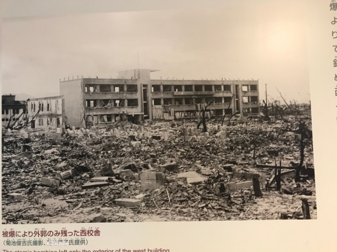 Fukuro-machi Elementary School some weeks after the atomic bomb fell on Hiroshima. From the Fukuro-machi Elementary School Peace Museum