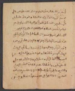 The first page of Omar ibn Said's The Life of Omar ibn Said, 1831. From the Omar ibn Said Collection, Library of Congress, Washington, DC