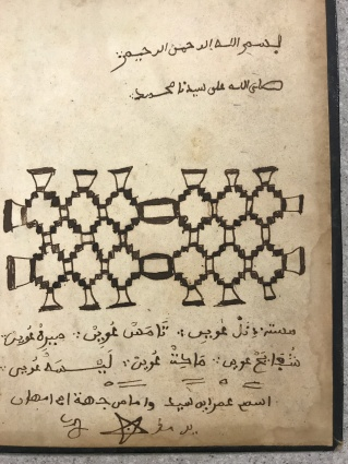 Omar ibn Said inscription, Eliza Owen journal, Owen and Barry Family Papers, New Hanover County Public Library, Wilmington, N.C.