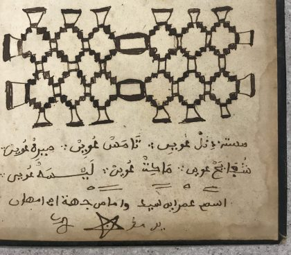Partial view of Omar ibn Said inscription, Eliza Owen journal, Owen and Barry Family Papers, New Hanover County Public Library, Wilmington, N.C.