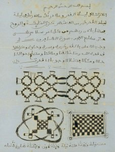 Letter from Omar ibn Said to John Allan Taylor, 1853, Spartanburg County Historical Association, Spartanburg, S.C. Image from Dr. Jeffrey Einboden's Arabic Slave Writings and the American Canon